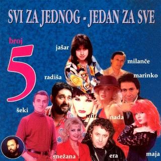 Jasar Ahmedovski - Diskografija (1981-2011)  R-345310