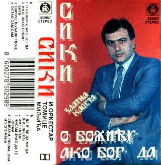 Svetomir Ilic Siki - Diskografija R-351210