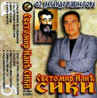 Svetomir Ilic Siki - Diskografija R-658712