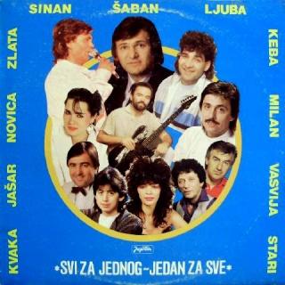 Jasar Ahmedovski - Diskografija (1981-2011)  R_345310