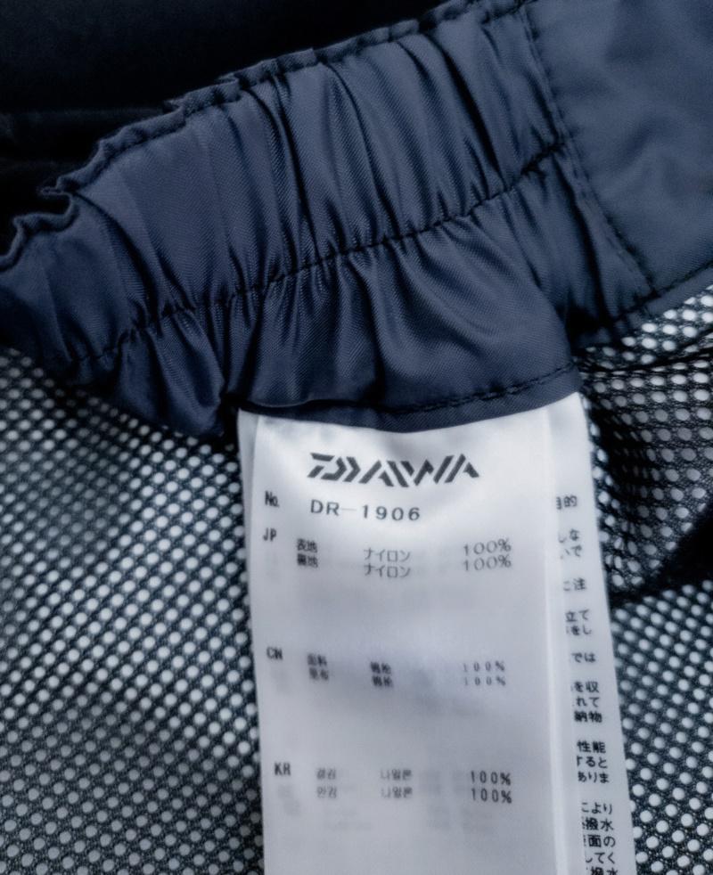[vendo] Pantalone Daiwa DR-1906 GORETEX Lrm_ex22