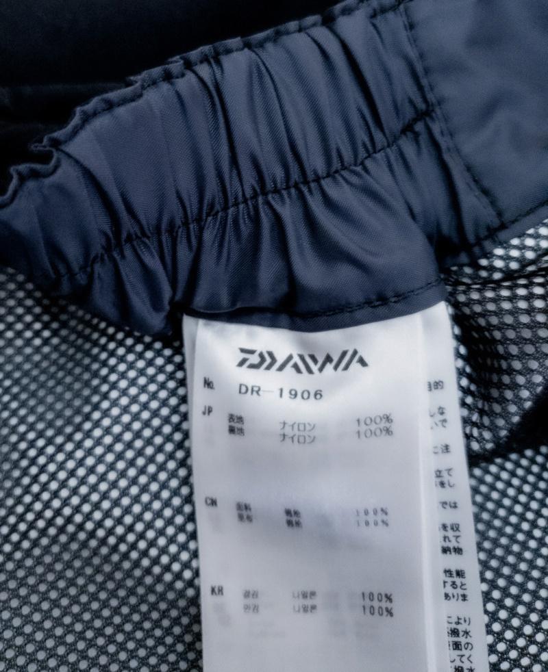 [vendo] Pantalone Daiwa DR-1906 GORETEX Lrm_ex30