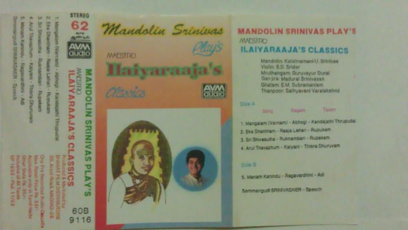 "Vinyl (""LP"" record) covers speak about IR (Pictures & Details) - Thamizh - Page 22 Mandol10"