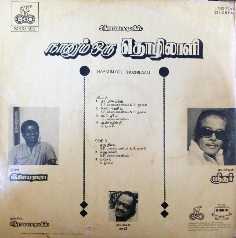 """Vinyl (""""LP"""" record) covers speak about IR (Pictures & Details) - Thamizh - Page 22 Naanum10"""