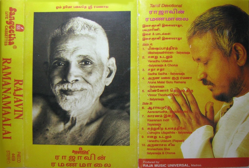 """Vinyl (""""LP"""" record) covers speak about IR (Pictures & Details) - Thamizh - Page 22 Rajavi10"""