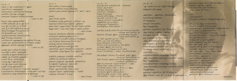 """Vinyl (""""LP"""" record) covers speak about IR (Pictures & Details) - Thamizh - Page 22 Solla_10"""