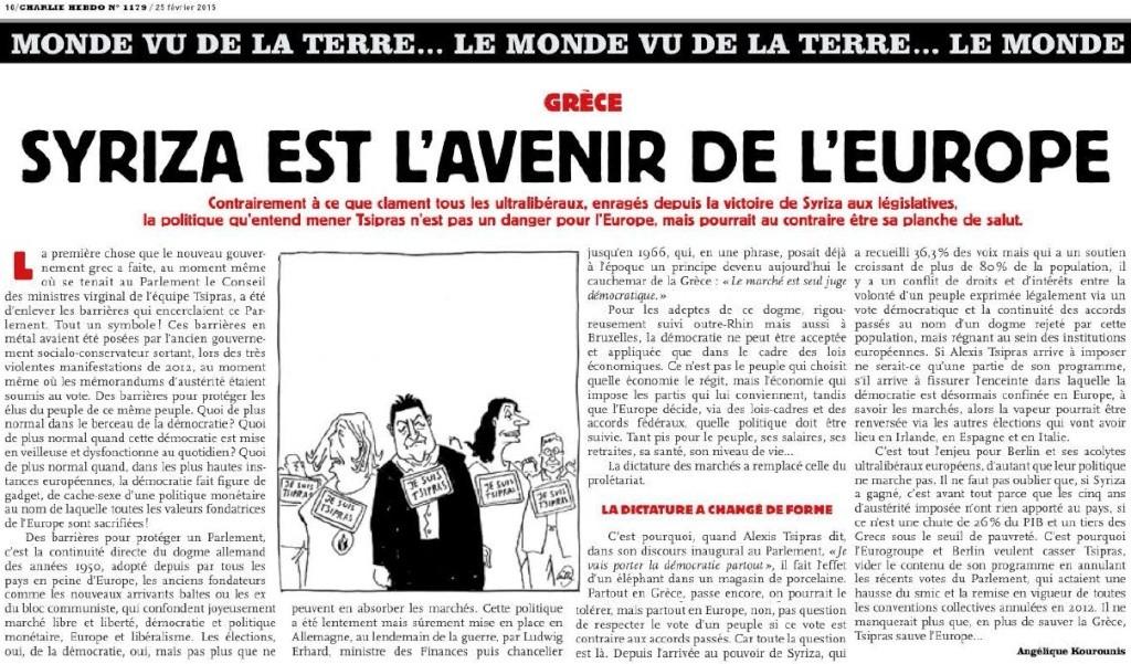 Syriza est l'avenir de l'Europe (Charlie Hebdo) + Un peuple en mouvement (Humanité) + Non, Alexis Tsipras n'a pas capitulé (Politis) Syriza10