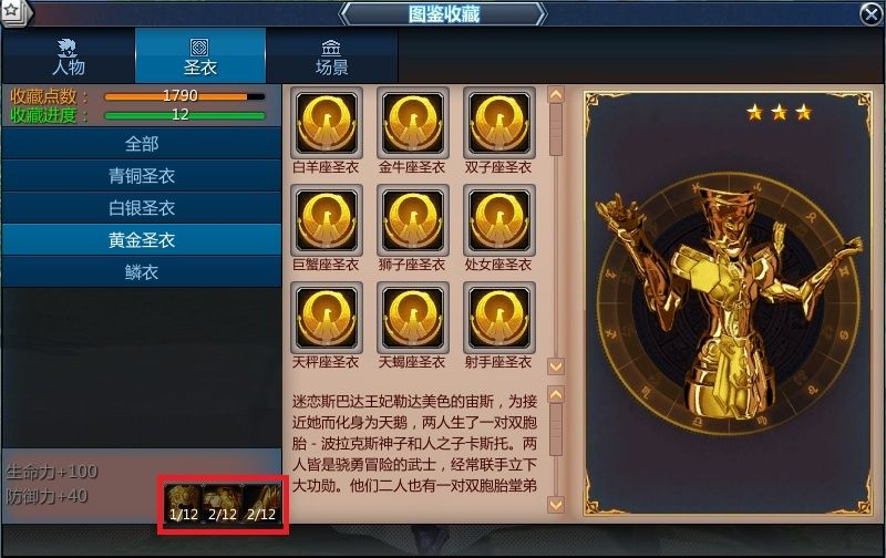 Simple Gold Cloth Guide Mnbmb10