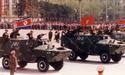 Korean People's Army: News 1010