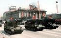 Korean People's Army: News 1410