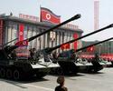 Korean People's Army: News 510