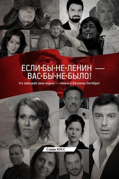 Тем временем в России и мире - 2 - Страница 3 7sg-qg10