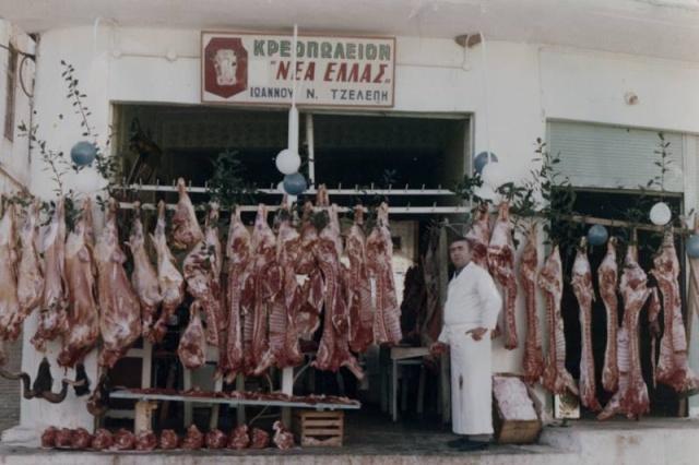 Carnicerias del mundo (parte2) Grecia11