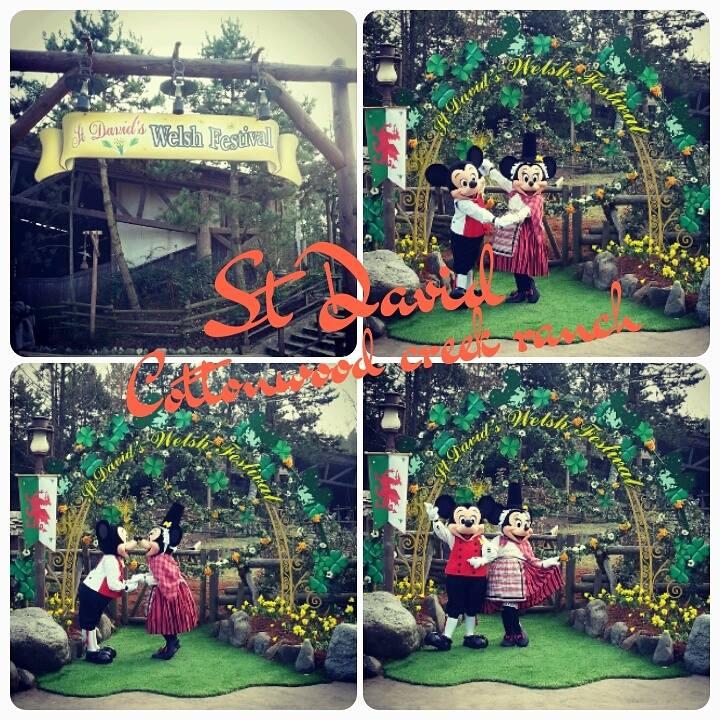 Instagram OFFICIEL Disneyland Forum Club 11015810