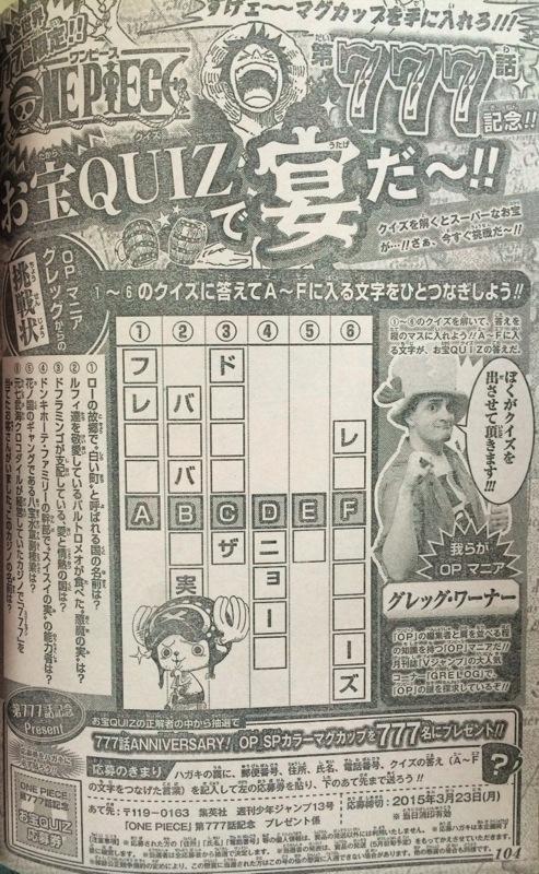 Sammelthread für kleinere News aus Japan - Seite 4 5ef71810