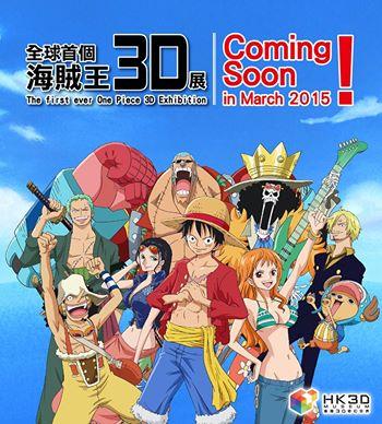 One Piece 3D Ausstellung One-pi10