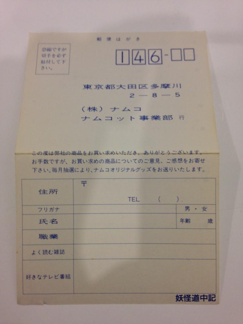 recherche origine reg card pc engine Img_6526