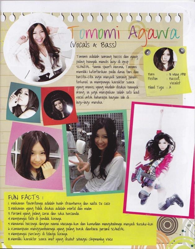 ASIAN LOOK Vol.19 Img_0019