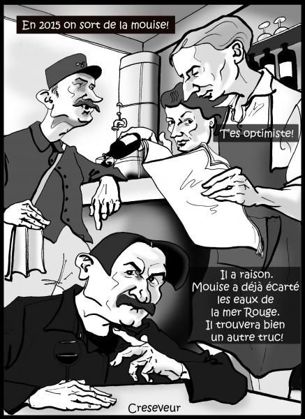 Actu en dessins de presse - Attention: Quelques minutes pour télécharger Mouise10
