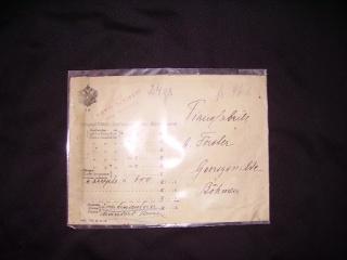 Zahlreiche Briefmarken + Ersttagsbriefe Pict0525