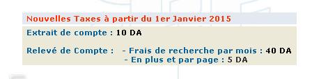 كيفية الإطلاع على رصيد ccp ببريد الجزائر عبر الإنترنت ccp dz consultation Screen40