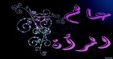 __قسم عالم المرأة