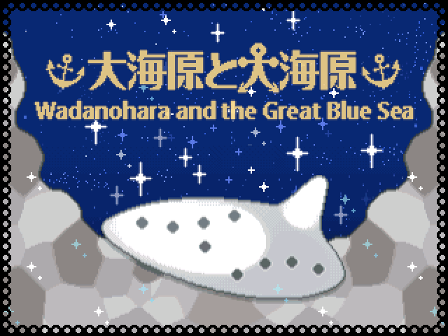 Wadanohara and the Great Blue Sea 01_tit10
