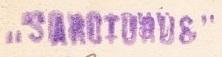 * ARCTURUS (1914/1923 et 1939/1945) * 003_0010
