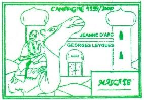 * JEANNE D'ARC (1964/2010) * 200-0312
