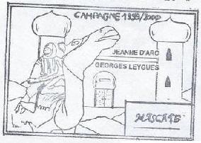 * JEANNE D'ARC (1964/2010) * 200-0313