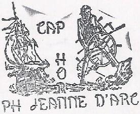 * JEANNE D'ARC (1964/2010) * 202-0115