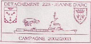 * JEANNE D'ARC (1964/2010) * 202-1213