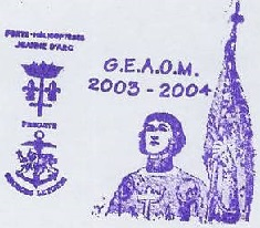 * JEANNE D'ARC (1964/2010) * 203-1213