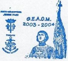 * JEANNE D'ARC (1964/2010) * 204-0211