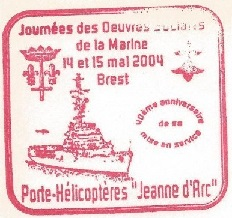 * JEANNE D'ARC (1964/2010) * 204-0713