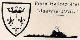 * JEANNE D'ARC (1964/2010) * 204-0811