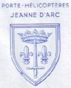 * JEANNE D'ARC (1964/2010) * 206-0319