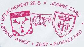 * JEANNE D'ARC (1964/2010) * 207-0113