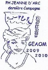 * JEANNE D'ARC (1964/2010) * 209-1211