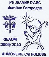 * JEANNE D'ARC (1964/2010) * 209-1217