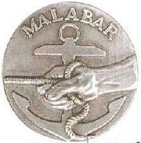 * MALABAR (1976/2017) * 210-1110