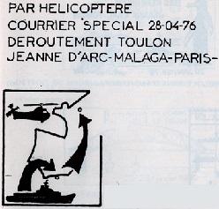* JEANNE D'ARC (1964/2010) * 75-04_10