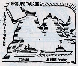 * JEANNE D'ARC (1964/2010) * 75-1210