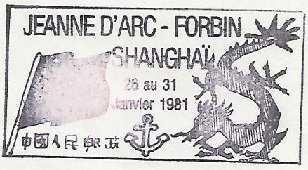 * JEANNE D'ARC (1964/2010) * 81-0110