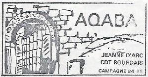 * JEANNE D'ARC (1964/2010) * 85-0410