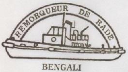 * BENGALI (1967/1993) * 86-0312