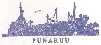 * PUNARUU (1971/1995) * 88-0811