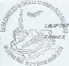 * CHARLES DE GAULLE (2001/....) * 891_0010