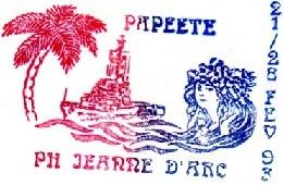 * JEANNE D'ARC (1964/2010) * 93-02_12