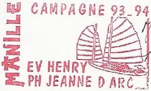* JEANNE D'ARC (1964/2010) * 93-12_11